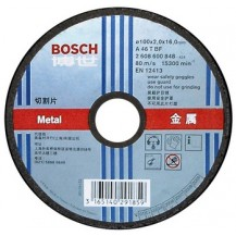 "Bosch Metal Cutting Disc 5"" 125mm"
