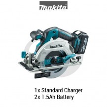 "MAKITA DHS680RFJ 165MM (6-1/2"") CORDLESS CIRCULAR SAW (LXT SERIES)"
