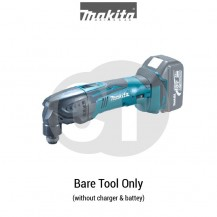MAKITA DTM50Z CORDLESS MULTI TOOL (TOOL ONLY) (LXT SERIES)