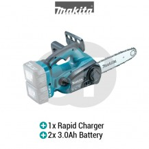 MAKITA DUC252RF2 250MM (10'') CORDLESS CHAIN SAW (LXT SERIES)