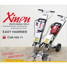 XINPU BREAKER HAMMER KIT WITH CART XP-SHT65BH